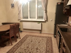 Дом Калиновка (Васильковский), F-42515 - Фото 9