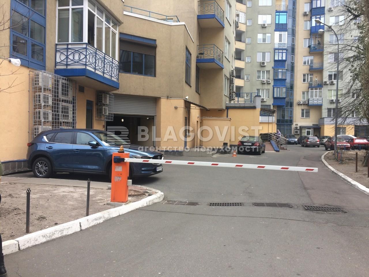 Паркинг, P-26968, Московская, Киев - Фото 7