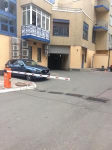 Паркинг, P-26968, Московская, Киев - Фото 8