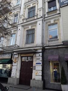 Квартира Шота Руставелі, 1, Київ, H-46030 - Фото3