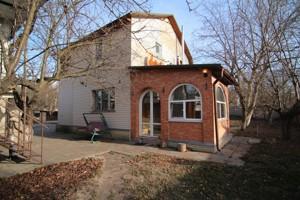 Дом Коростенская, Киев, R-23390 - Фото 29