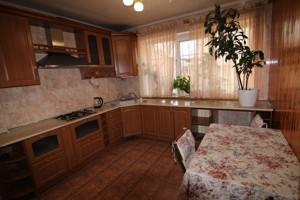 Дом Коростенская, Киев, R-23390 - Фото 15