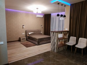 Apartment Mykilsko-Slobidska, 1, Kyiv, R-30025 - Photo