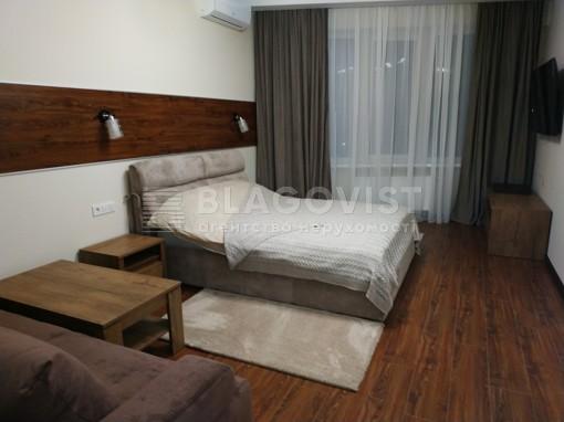 Квартира, R-29719, 1
