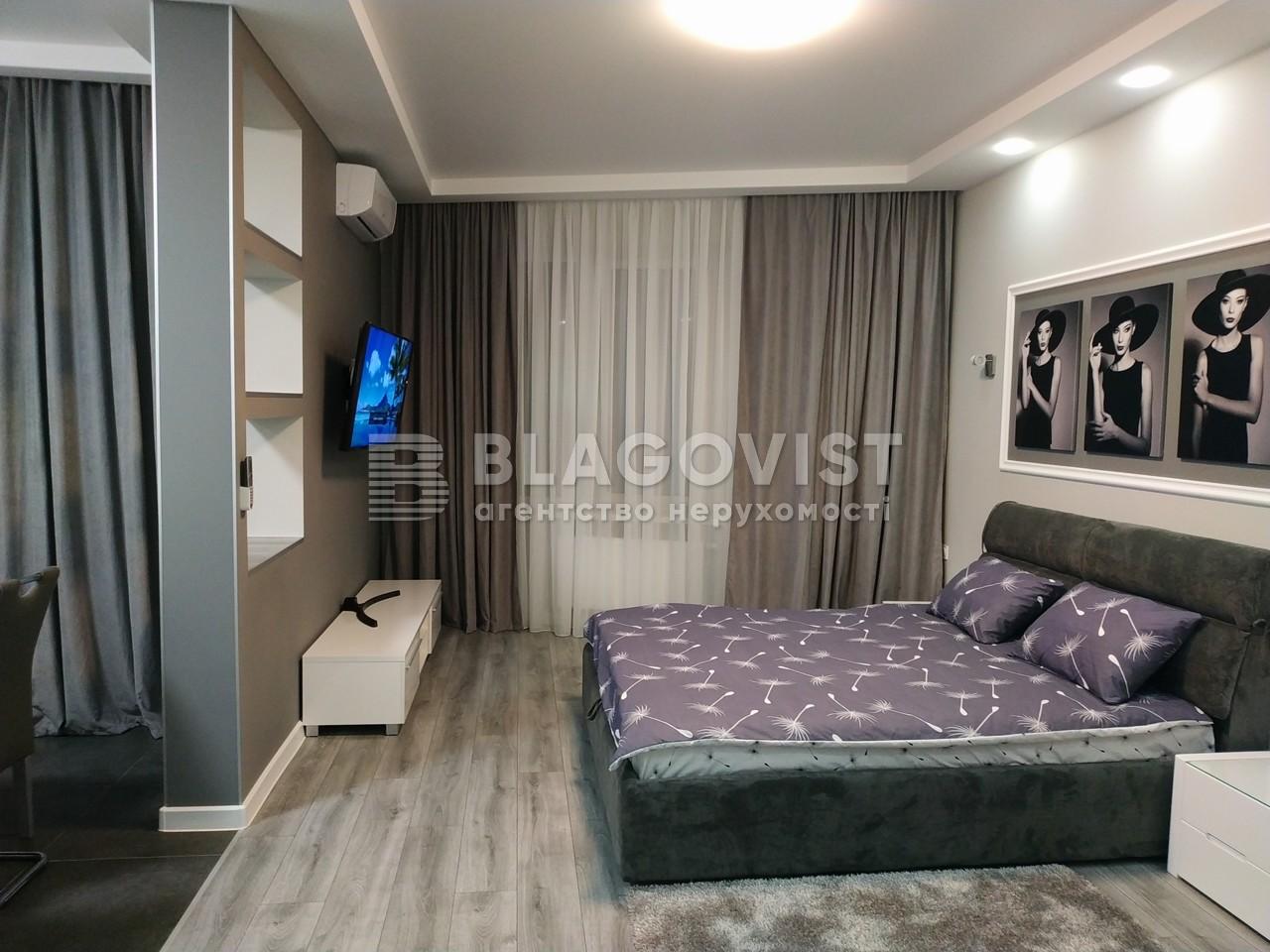 Квартира D-35718, Никольско-Слободская, 1, Киев - Фото 1