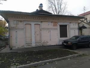 Майновий комплекс, Федорова Івана, Київ, R-29339 - Фото 1