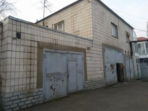 Майновий комплекс, Федорова Івана, Київ, R-29339 - Фото 5