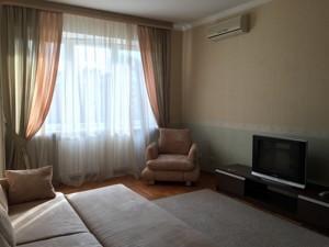 Квартира Героев Сталинграда просп., 6, Киев, F-13538 - Фото3