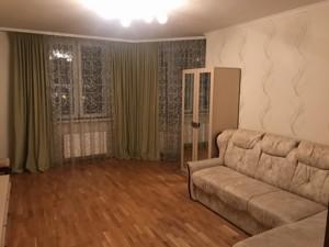 Квартира Урлівська, 40, Київ, Z-1647283 - Фото3
