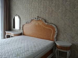 Квартира Окіпної Раїси, 18, Київ, R-28786 - Фото 8