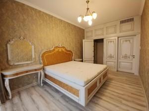 Квартира Окіпної Раїси, 18, Київ, R-28786 - Фото 7