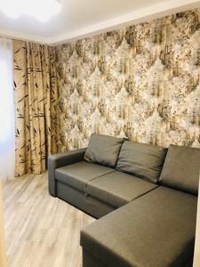 Apartment Shcherbakivskoho Danyla (Shcherbakova), 31б, Kyiv, F-42550 - Photo3