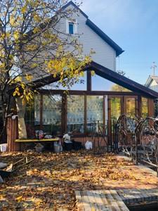 Дом Русановские сады, Киев, F-42419 - Фото 26