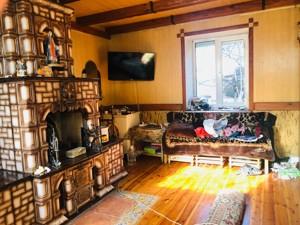 Дом Русановские сады, Киев, F-42419 - Фото 3