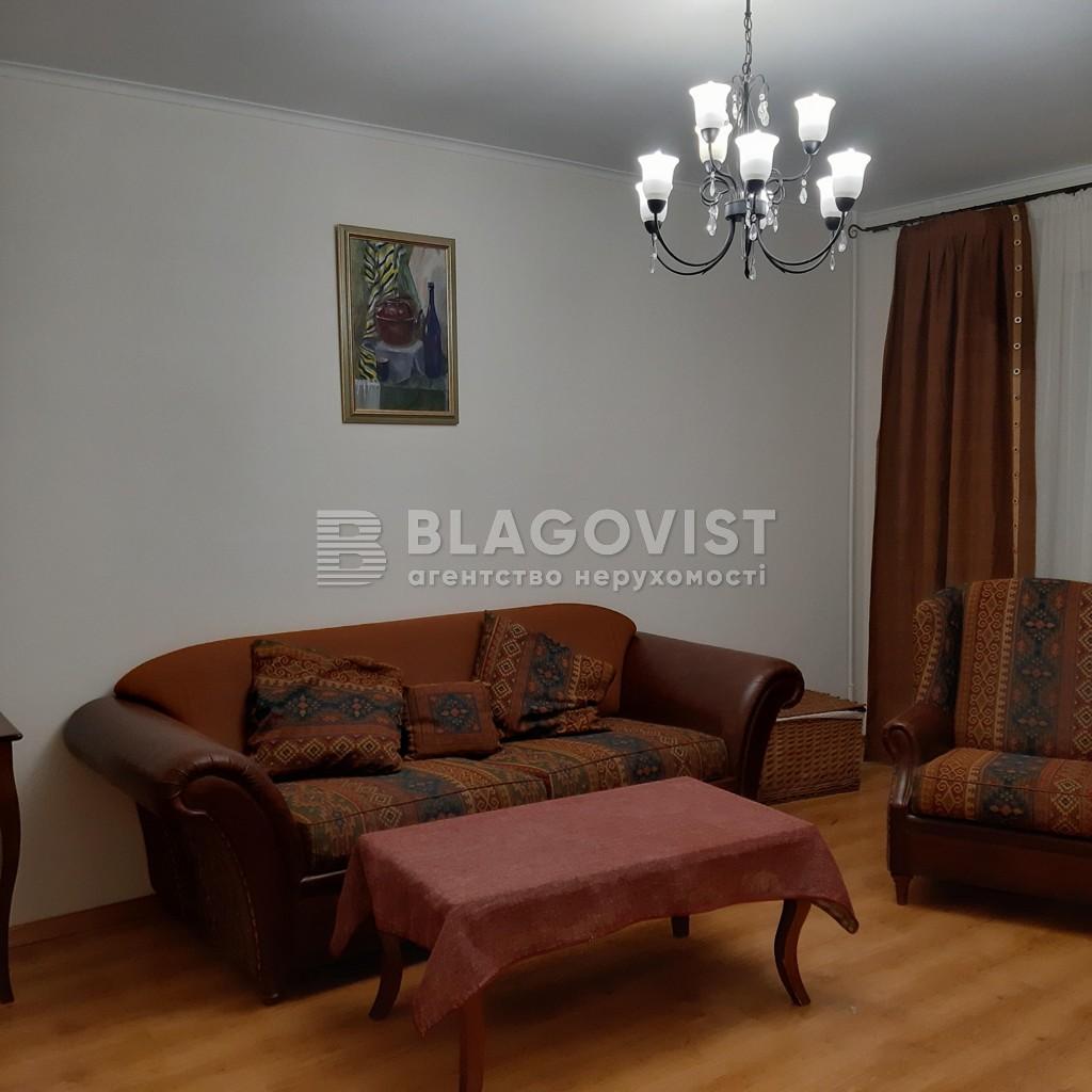 Квартира Z-590282, Приозерная, 10в, Киев - Фото 3