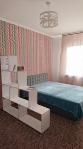 Квартира Ломоносова, 85а, Київ, D-35727 - Фото 4