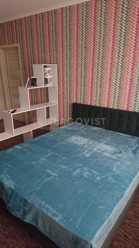 Apartment, D-35727, 85а