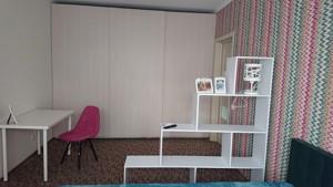 Квартира Ломоносова, 85а, Київ, D-35727 - Фото 5
