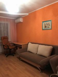 Квартира Гмирі Б., 9а, Київ, Z-596052 - Фото3