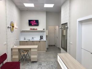 non-residential premises, Krushelnytskoi Solomii, Kyiv, F-42556 - Photo 4