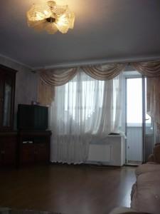Квартира Бажана Николая просп., 30, Киев, Z-597718 - Фото3