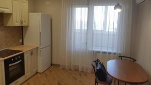 Квартира Ясиноватский пер., 11, Киев, Z-584281 - Фото 10