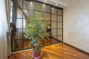 Квартира Семьи Идзиковских (Мишина Михаила), 25, Киев, Z-491948 - Фото 18