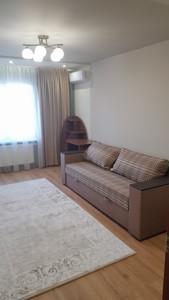 Apartment Yasynuvatskyi lane, 11, Kyiv, Z-584281 - Photo3