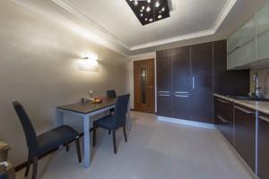 Квартира Семьи Идзиковских (Мишина Михаила), 25, Киев, Z-491948 - Фото 28