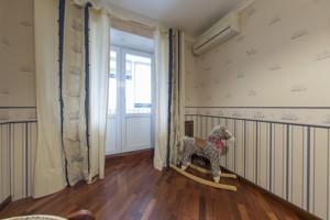 Квартира Семьи Идзиковских (Мишина Михаила), 25, Киев, Z-491948 - Фото 15