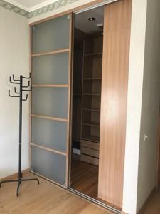 Квартира Ковпака, 17, Київ, Z-926534 - Фото 10