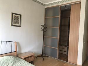 Квартира Ковпака, 17, Київ, Z-926534 - Фото 9