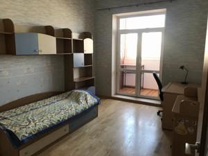 Квартира Ковпака, 17, Київ, Z-926534 - Фото 11