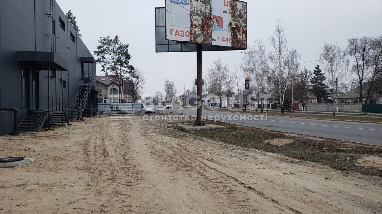 Нежитлове приміщення, H-45629, Гостомельське шосе, Гостомель - Фото 3