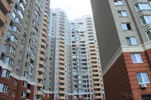 Квартира Пономарева, 26 корпус 2, Коцюбинское, M-38414 - Фото