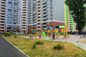 Квартира M-38414, Пономарева, 26 корпус 2, Коцюбинское - Фото 2