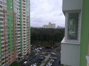 Квартира Пономарева, 26 корпус 4, Коцюбинское, Z-625686 - Фото
