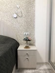 Квартира Патріарха Скрипника (Островського Миколи), 48а, Київ, R-30101 - Фото 5