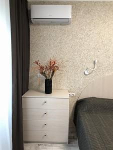 Квартира Патріарха Скрипника (Островського Миколи), 48а, Київ, R-30101 - Фото 6