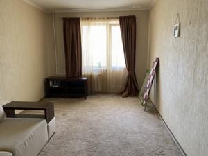Квартира Братиславская, 9а, Киев, Z-596170 - Фото 4