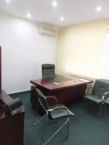 Офіс, Шовковична, Київ, B-75186 - Фото3
