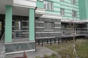 Нежитлове приміщення, Воскресенська, Київ, R-30105 - Фото2