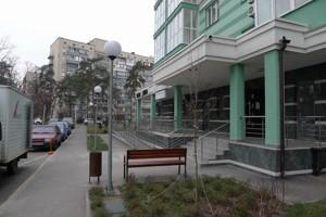 Нежилое помещение, Воскресенская, Киев, R-30105 - Фото 3
