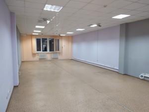 Офис, Ушинского, Киев, R-24315 - Фото 4