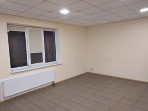 Офис, Ушинского, Киев, X-15601 - Фото 3
