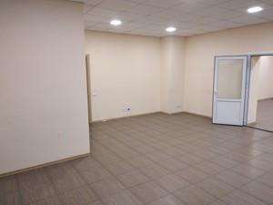 Офис, Ушинского, Киев, X-15601 - Фото 5