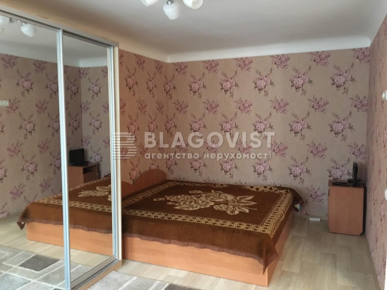Квартира C-107013, Джона Маккейна (Кудри Ивана), 38б, Киев - Фото 5