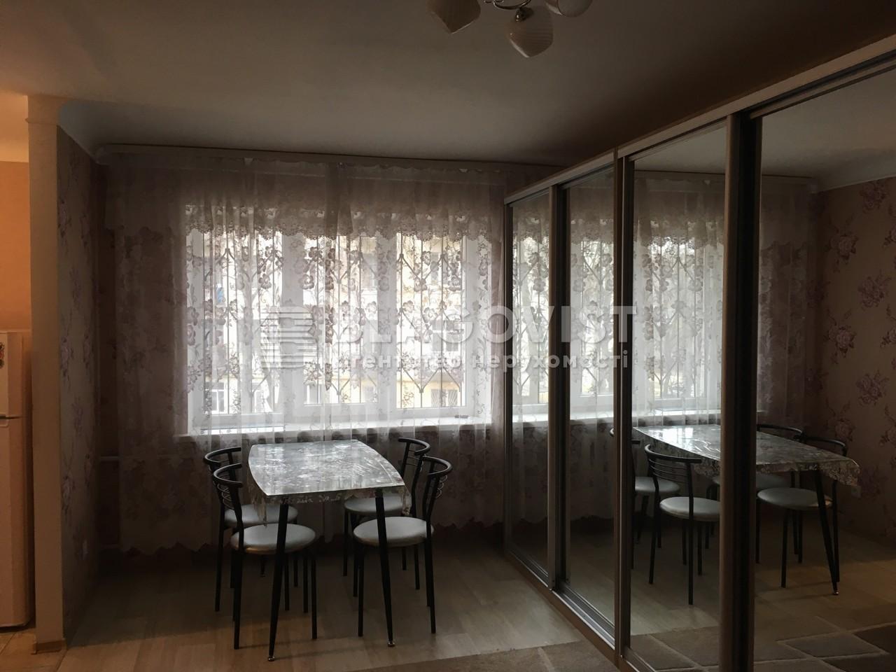 Квартира C-107013, Джона Маккейна (Кудри Ивана), 38б, Киев - Фото 4