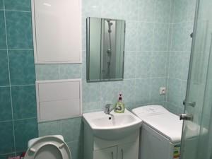 Квартира C-107013, Джона Маккейна (Кудри Ивана), 38б, Киев - Фото 10