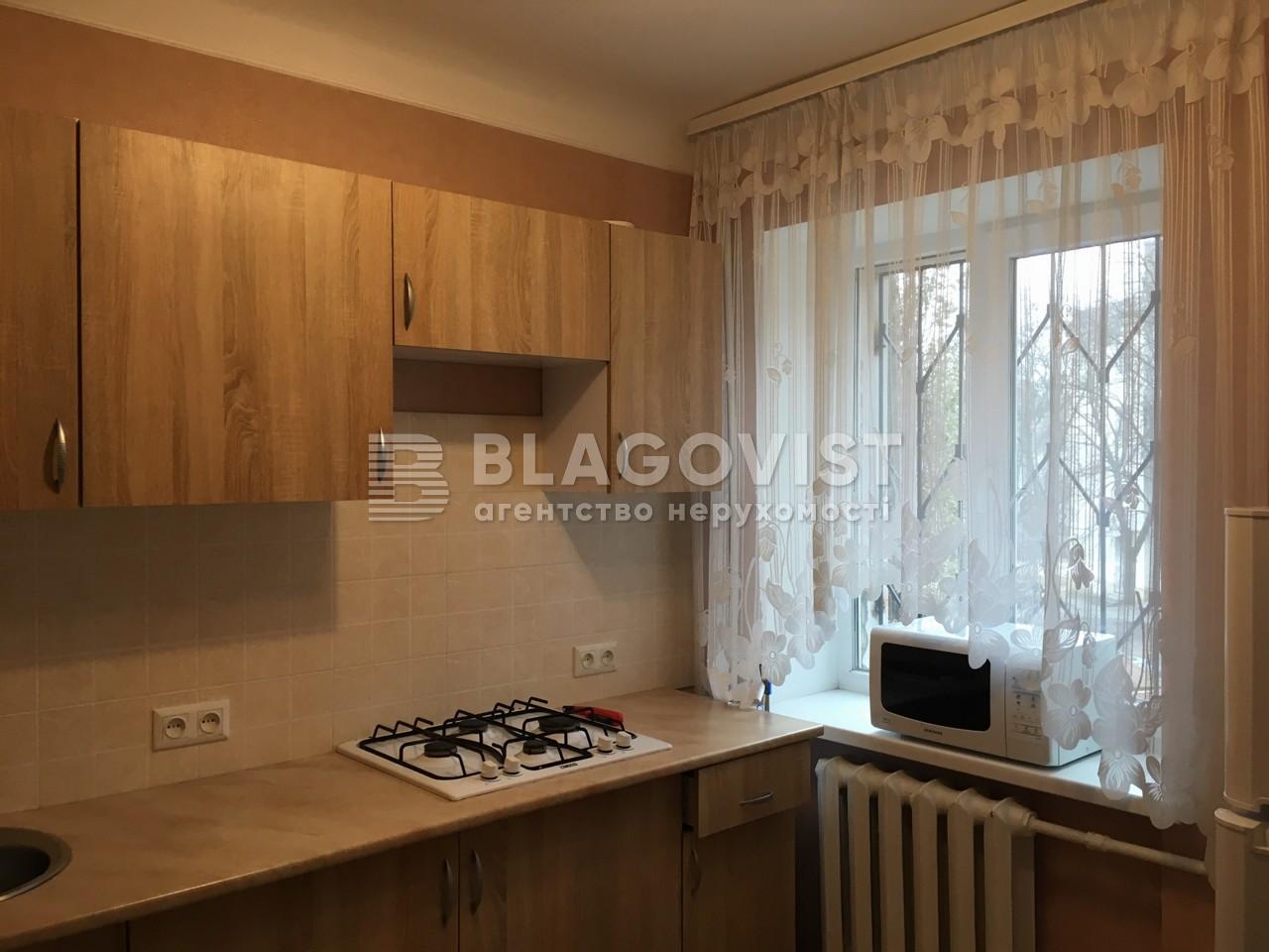 Квартира C-107013, Джона Маккейна (Кудри Ивана), 38б, Киев - Фото 6